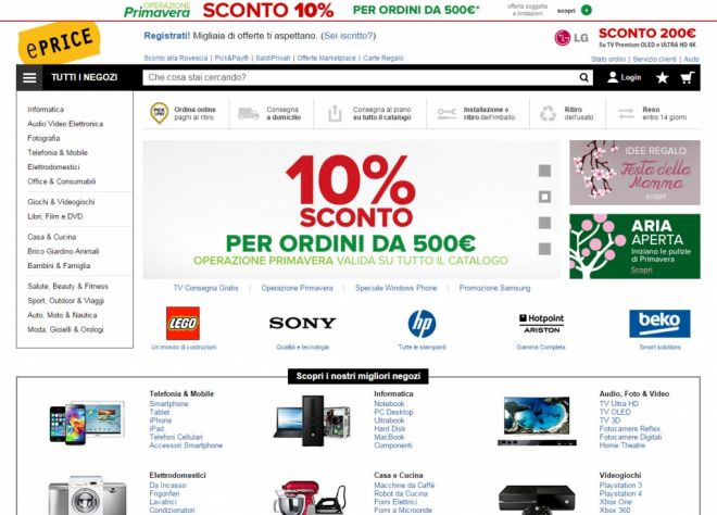 Home page del marketplace ePrice